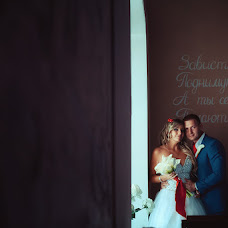Wedding photographer Evgeniy Matveev (evgenymatveev). Photo of 12.10.2015