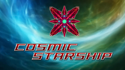 宇宙スターシップ:ギャラクシーShmup