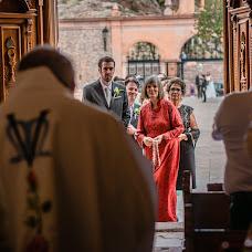 Fotografo di matrimoni Anahí Pacheco (anahipacheco). Foto del 29.07.2017