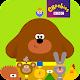 Hey Duggee: We Love Animals (game)