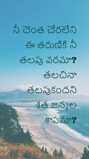 Download Love Quotes Telugu On Pc Mac With Appkiwi Apk Downloader