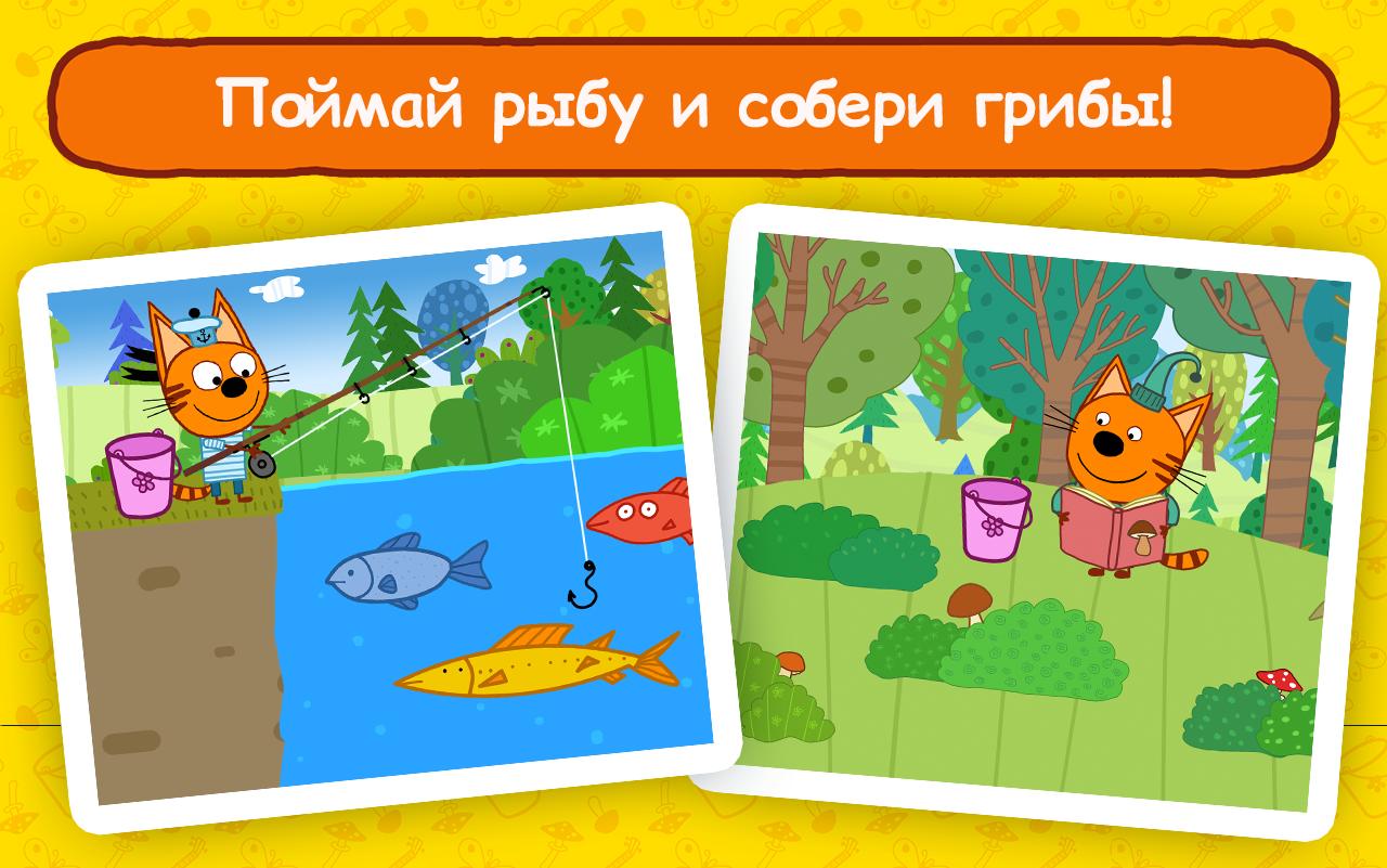 Приложения в Google Play – Развивающие игры …