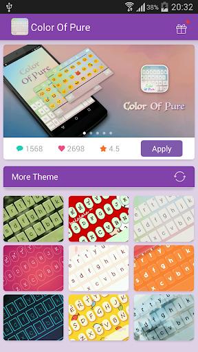 Emoji Keyboard-Color of Pure