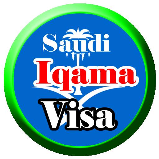 Saudi Iqama and Visa Check