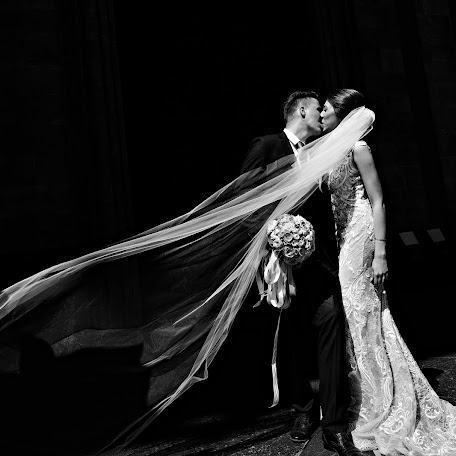 Wedding photographer Dmitriy Feofanov (AMDstudio). Photo of 21.02.2018