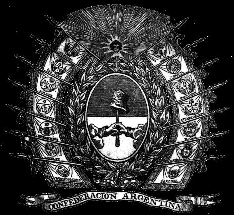 C:\Users\user\Downloads\Escudo_Confederación_Argentina.png
