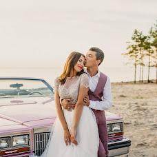 Wedding photographer Aleksandr Kulik (AlexanderMargo). Photo of 30.10.2018