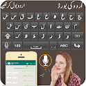 Simple Urdu English Fast keyboard - voice to text icon