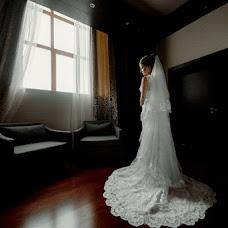 Wedding photographer Andrey Samsonov (kalmanec). Photo of 03.11.2016