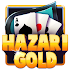 Hazari Gold (হাজারী গোল্ড-কোন অ্যাডস নেই )