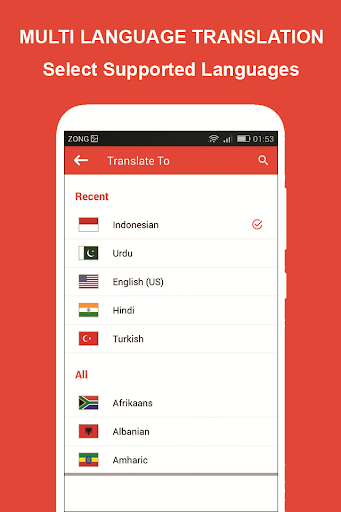 Speak and Translate All Languages Voice Translator screenshot 5
