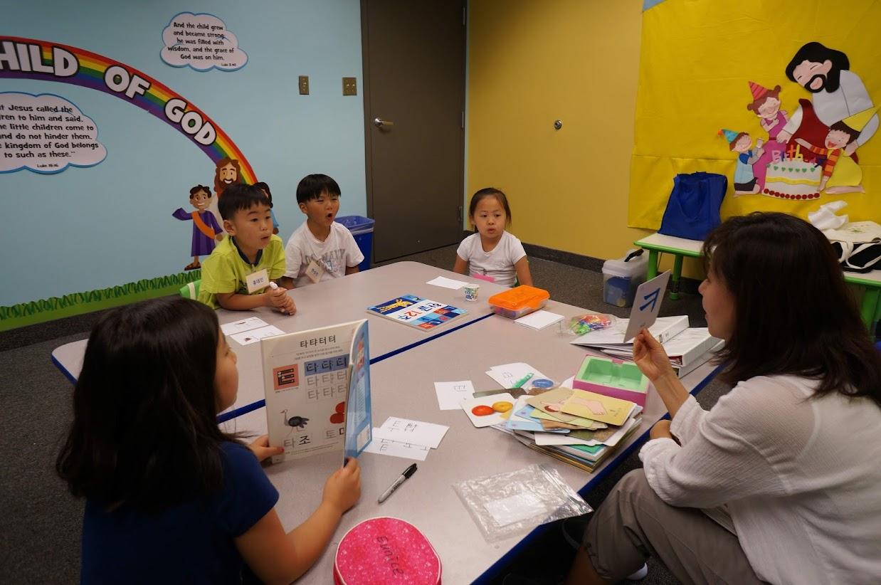 한국학교 수업