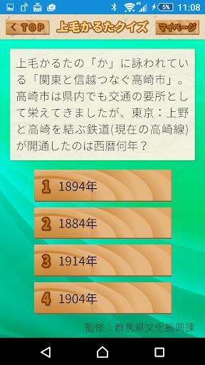 u672du30c3u30b7u30e5!! u4e0au6bdbu304bu308bu305fGO! 1.3.2 Windows u7528 6