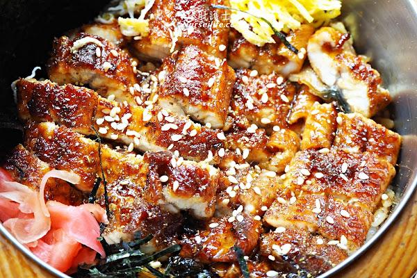 藏津鰻 - 黃金鰻魚料理專賣