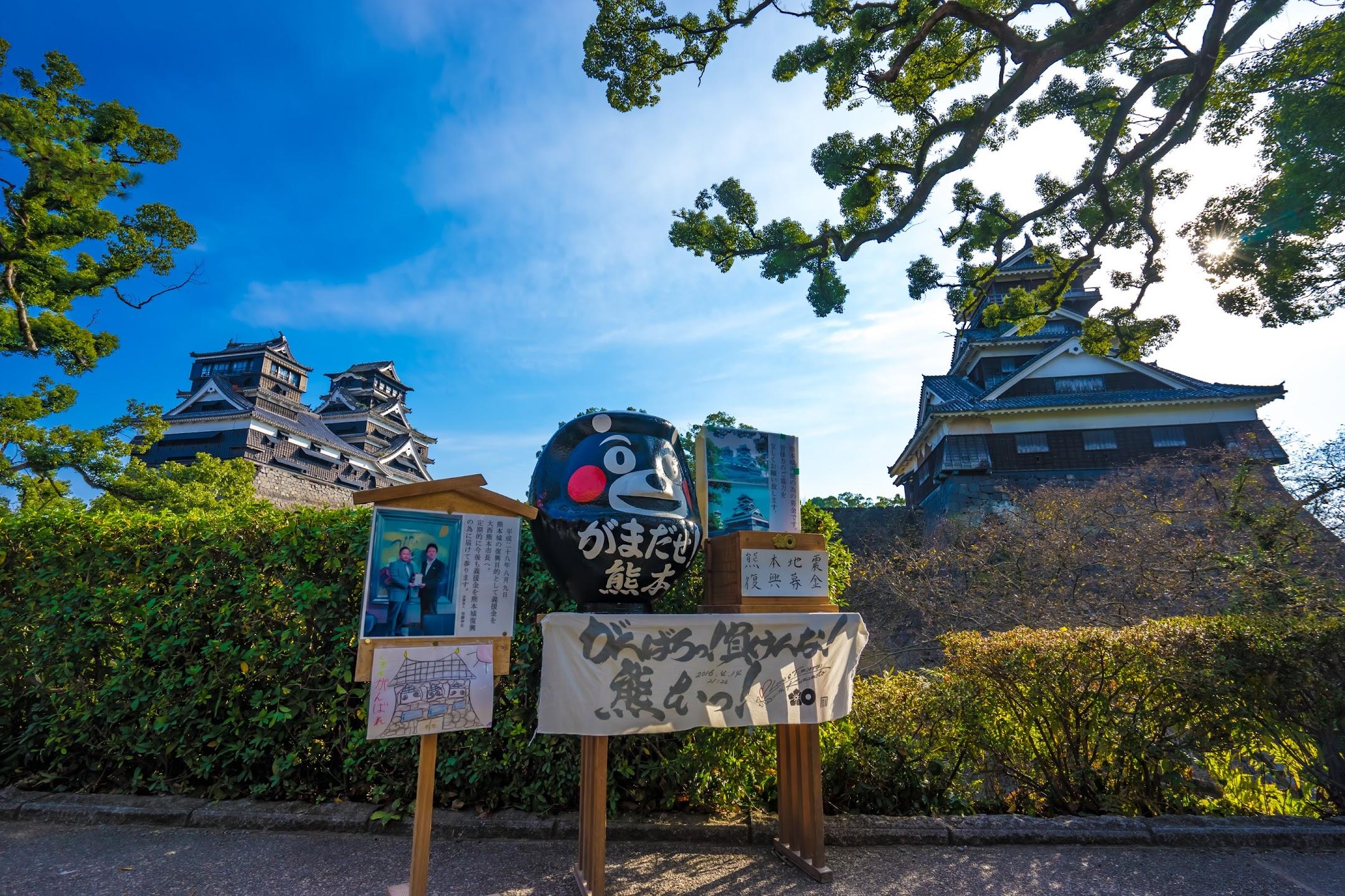 Kumamoto Castle Kumamon