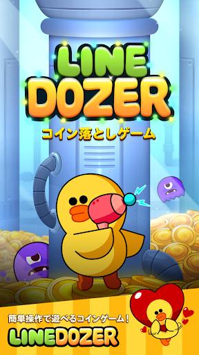 LINE DOZER コイン落としゲーム