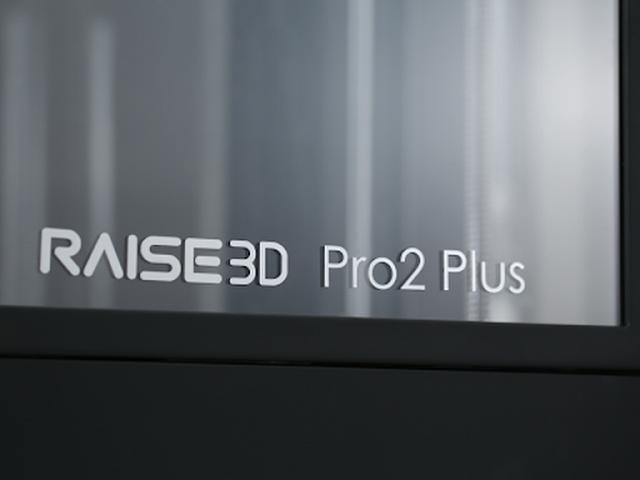 Raise3D Pro2 Plus with 2 Year Raise Shield
