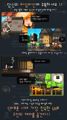 로그(LOG) - 항해의 시작 - screenshot