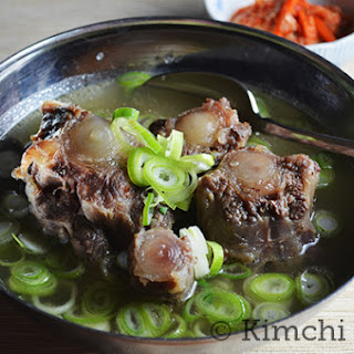 Korean Oxtail Soup (Kkori Gomtang) #SundaySupper.