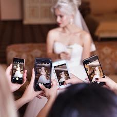 Wedding photographer Tatyana Dovydenko (dovudenko). Photo of 20.08.2018