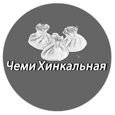 Цинандали (бел. сух.) 0.750