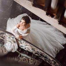 Wedding photographer Marina Demina (MarinaDemina). Photo of 20.05.2017