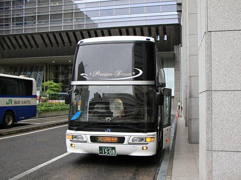 西日本JRバス「プレミアム中央ドリーム342号」 744-0901 東京駅日本橋口到着