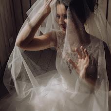 Wedding photographer Elena Eremina (2lenz). Photo of 09.11.2018