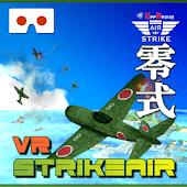 VR Strike Air 零式