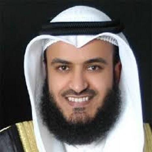 Shaikh Mishary Alafasy Roqyah