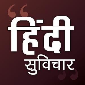 seznamka hindština datování po vztahu