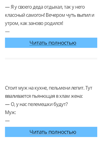 Анекдоты MDK