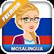 Speak Russian with MosaLingua