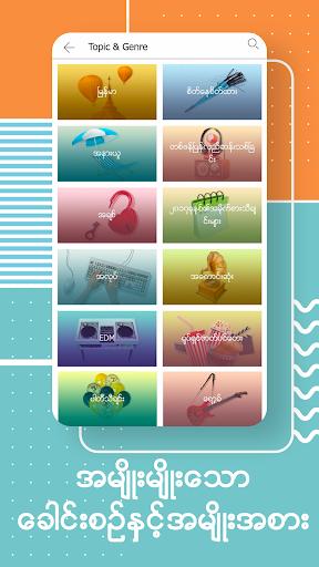 Zalo Music 18.11.01 screenshots 3