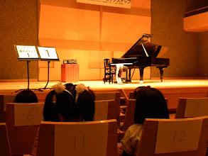 Photo: 彦根市 ひこね市文化プラザ エコーホール ピティナピアノステップ彦根地区2010 ほんものに出会うピアノステップ