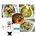 Berbagai Resep Masakan Berkuah icon