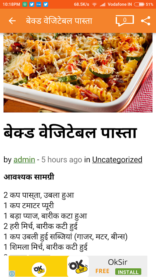 Breakfast recipes in hindi android apps on google play breakfast recipes in hindi screenshot forumfinder Gallery