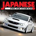 Japanese Performance icon