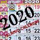Islamic Calendar 2020(Urdu & Hindi Calendar-2020) Download for PC Windows 10/8/7