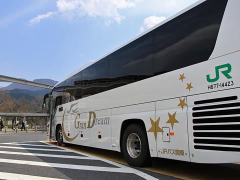 JRバス関東「グラン昼特急9号」 H677-14423 足柄SAにて その3