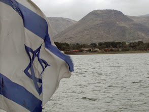 Photo: The flag of Israel on the rear of the boat on this very windy day