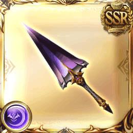 SSR短剣_パラゾニウム