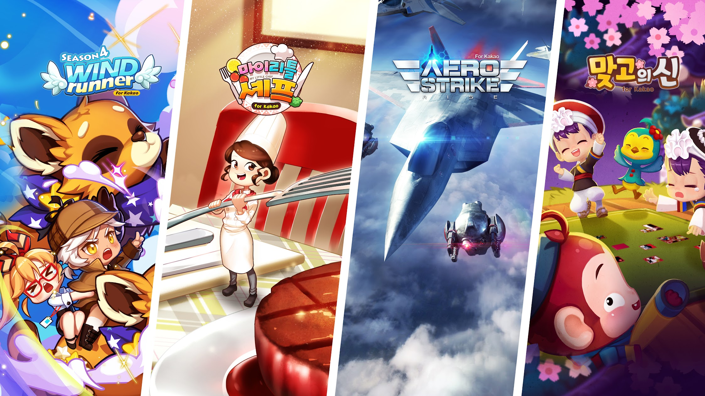 Joymax Co., Ltd.