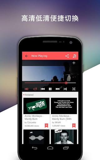 MusicSaga - 做最好的YouTube音樂播放器