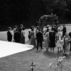 Wedding photographer Kristina Girovka (girovkafoto). Photo of 07.11.2018