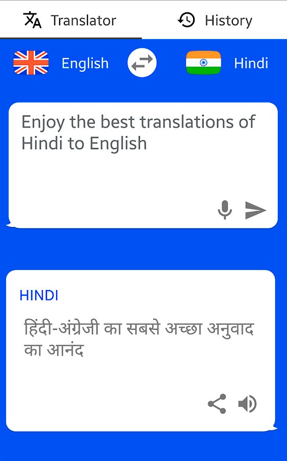 Google translate name-7124