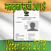 Voter List 2018 Latest Update