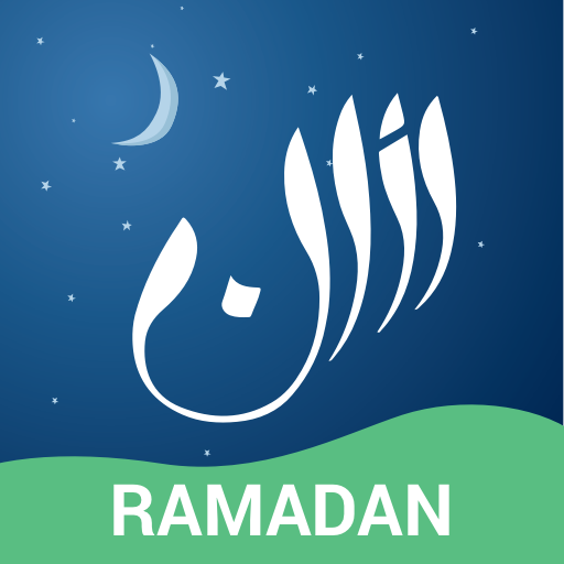 Athan: Ramadan 2018, Prayer Time, Azan, Quran, Dua 5.5.0