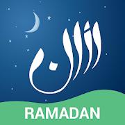 Athan: Ramadan 2018, Prayer Time, Azan, Quran, Dua