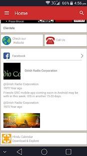 GRC screenshot